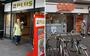 Supermarkten Plus en Coop willen fuseren.
